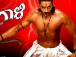 Birugaali Movie Review