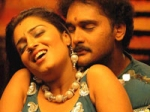 Rajkumari Release 6 March