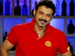 Venkatesh A Wednesday Remake