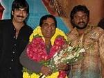 Rupayalu Matrame Release