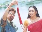 Aptharakshaka Nagavalli Movie