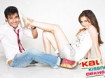 Kal Kissne Dekha Music Review