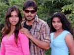 Anaganaga Oka Aranyam Movie