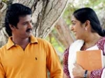 Pokkisham Cheran Movie