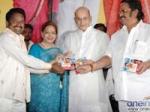 Neramu Shiksha Audio
