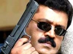 Sureshgopi Detective Movies