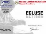 Ecluse Cannes Film Festival