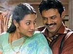 Namo Venkatesha Movie