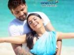 Boni Film Release