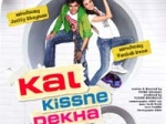 Kal Kissne Dekha Review
