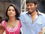 Padikkathavan Tamil Film