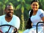 Vairam Film Release