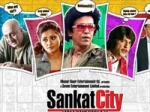 Sankat City Review