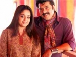 Ee Pattanathil Bhootham Review