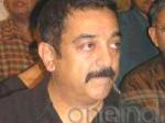 Kamal Hassan Ninaithale Inikkum