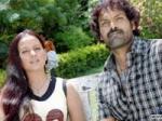 Putrudu Film Release