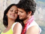 Houseful Muniya Released