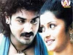 Movie Muniya Review