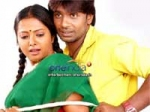 Kannada Films Subsidy