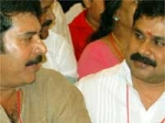 Mammootty Dileep Brothers