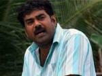 Parayaan Marannathu Release