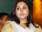 Namitha Jagamohini Trailer