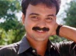 Kunchacko Boban Horror Film