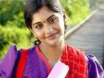 Vatmikam Meera Nandan