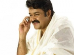 Mummy And Me Mohanlal
