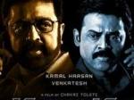 Eenadu Film Release