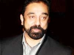 Kamal Hassan 10 Facts