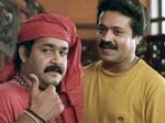 Sureshgopi Mohanlal Film