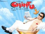 Chintu Ji Preview