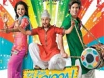 Dil Bole Hadippa Music Review