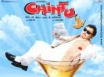 Chintuji Review