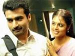 Eeram Film Release