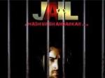 Madhur Jail Updf