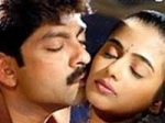 Pravarakyudu Film Release
