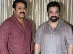 Mohanlal Invite Kamal