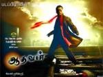 Aadhavan Film Review