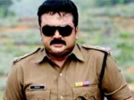 Jayaram Innocent Menaka Talkies