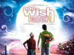 Aao Wish Karein Music Review