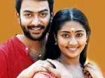 Nandanam Remake Tamil