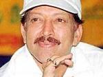 Vishnu Govt Raj Stamp