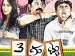 Mooru Guttu Ondu Sullu Ondu Nija Review