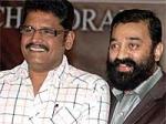 Ravikumar Kamal Project