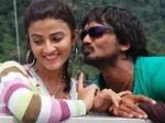 Vade Kavali Novel Movie
