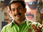 Prithviraj New Movie