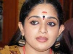 Kavya Madhavan Movie