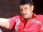 Darshan Item Song Sihi Muttu